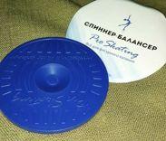Спиннер-балансер от 300 руб.