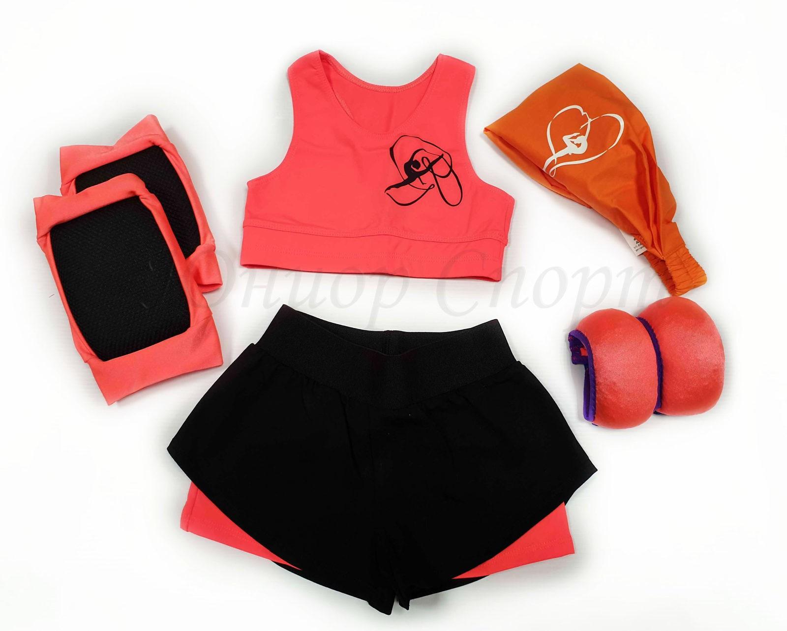 Акция! Комплект одежды для тренировки 6 предметов в ас. - Оранж