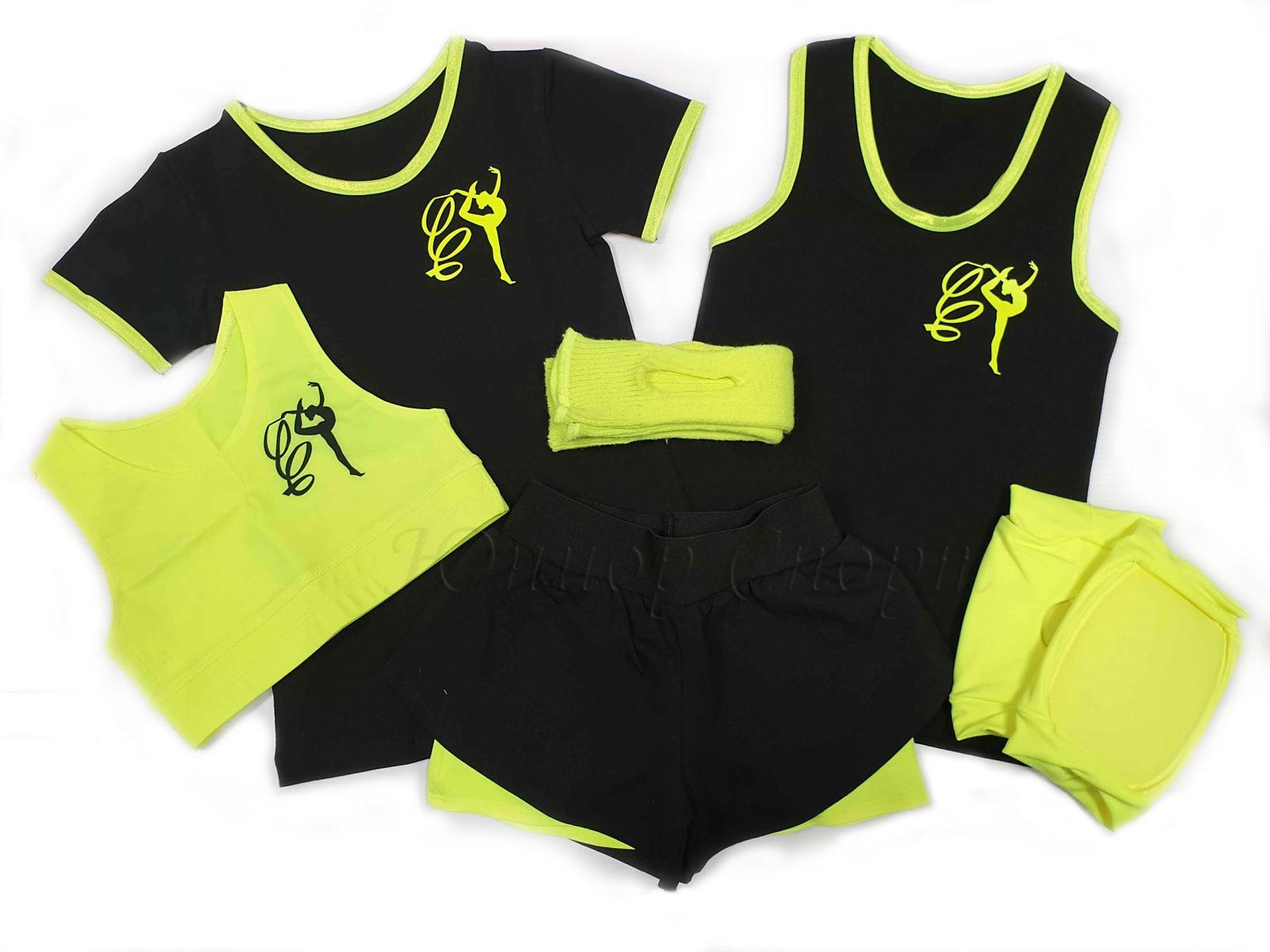 Акция! Комплект одежды для тренировки 6 предметов в ас. - Розовый