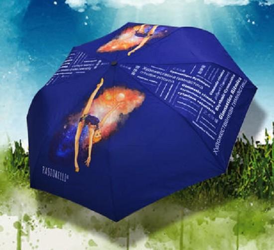 Зонт Pastorelli с гимнасткой