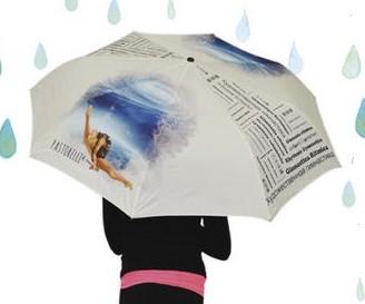 Зонт Пасторелли с гимнасткой